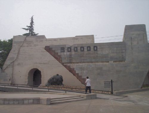 Memorial to the victims of the Nanjing Massacre