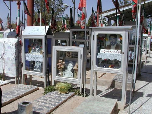 Cemetery for the Iranian Martyrs of the 1st Gulf-War 1980-1988